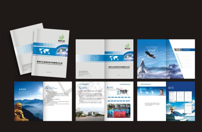 主页 原创专区 画册设计|版式|菜谱模板 企业画册(整套) > 电子产品画