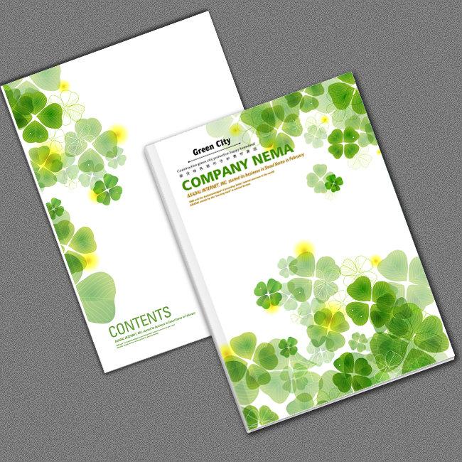 关键词: 画册 封面 环保画册 叶子 时尚画册 画册封面设计 美容画册