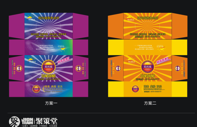 【cdr】抽纸盒包装设计
