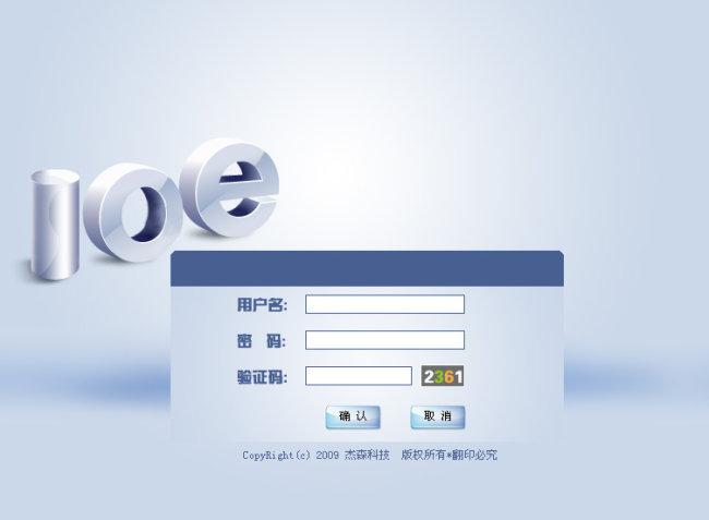 網頁模板 ui設計 設計 說明:登錄界面 分享到:qq空間新浪微博騰訊微博