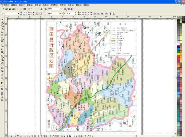 行政区划图 交通图 cdr文件 矢量 纯手工 线条 地图 说明:陕西 西安市