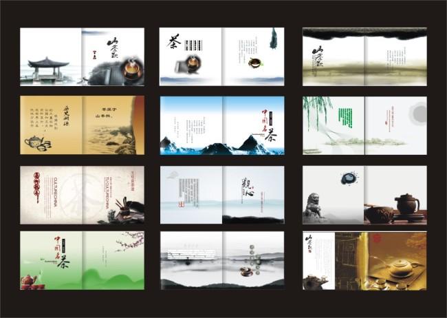 【cdr】画册内页版式设计