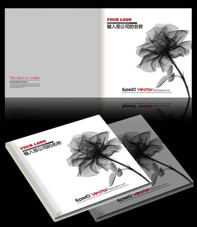 画册设计|版式|菜谱模板