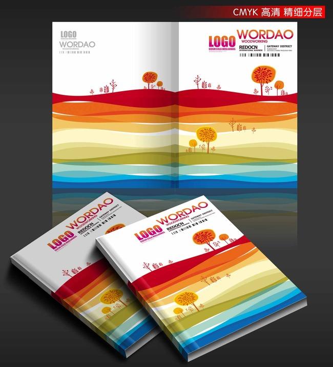 原创专区 画册设计|版式|菜谱模板 企业画册(封面) > 时尚创意手绘