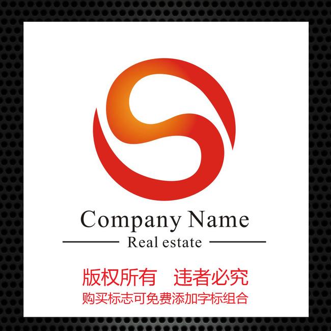 原创专区 标志logo设计(买断版权) 商业服务logo > 字母s变形标志设计图片