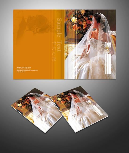 画册封面设计 宣传画册 画册封面设计素材 说明:可迪克婚纱摄影封面