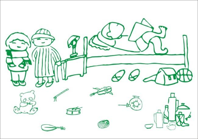 关键词:休息卧室-线条画 手工画 矢量 素材 白描画 素描画 手绘画 美术画 简写画 简笔画 钢笔画 线条画 美工画 手描画 插画 画 工笔画 白描图 人物画 书包 玩具 乐器 男孩子 小朋友 小提琴 看书 睡房 台灯 床 小鼓 小熊 贝壳 水壶 碗 笛 戴帽子 小同学 小孩子 球 鞋子 围巾 玩具熊 保温瓶 热水瓶 餐具 家常用品 生活用品 说明:休息卧室-线条画