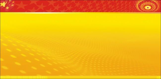 【cdr】党建宣传栏展板模板背景下载