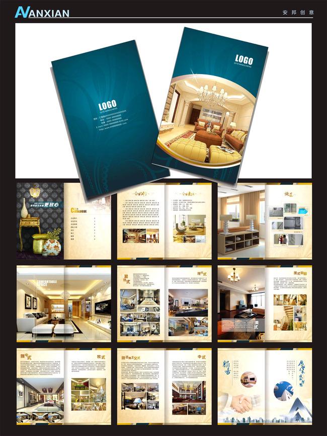 画册排版 大气画册 封面设计 简约画册 欧式画册 说明:企业宣传册装饰