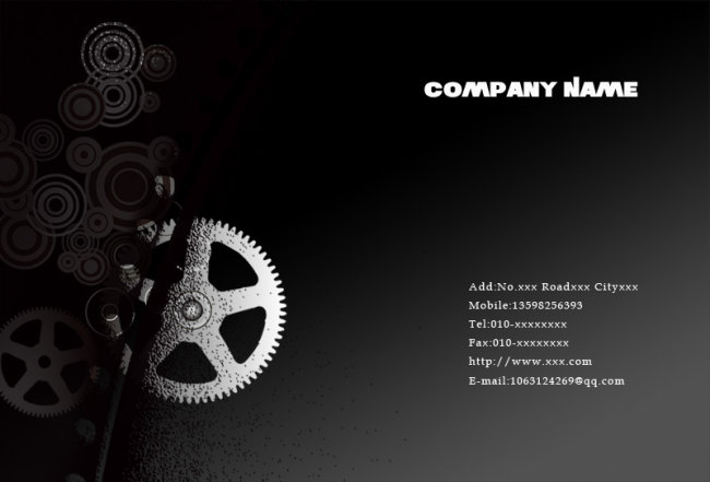 【psd】工程机械 画册封面图片