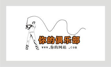 标志设计矢量图 logo logo设计