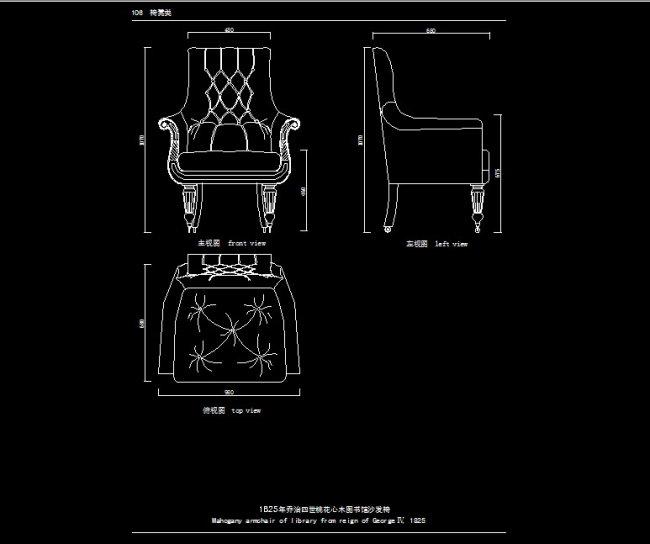【dwg】桌椅图三视图