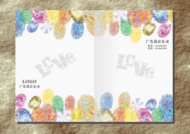 笔记本封面设计 记事本封面设计 杂志封面 公司企业画册封面 书籍封面