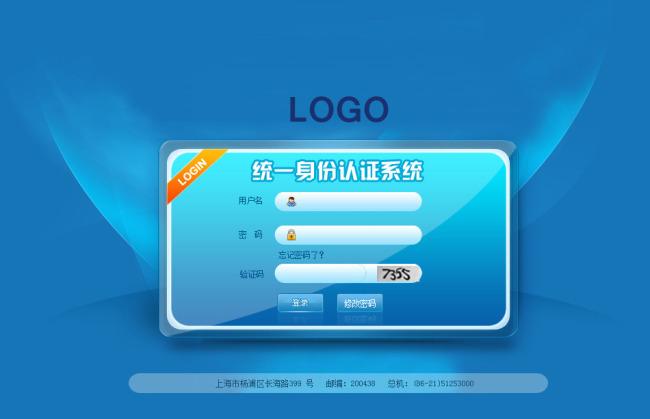 【psd】登录入口 后台登录 门户登录界面设计