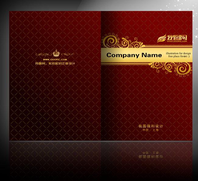【psd】高档酒店画册封面设计 家具装饰画册封面设