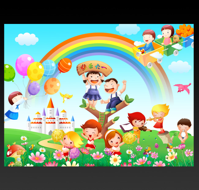 关键词:六一 六一儿童节 六一素材 六一海报背景 六一海报 儿童节海报 六一儿童节海报 六一卡通图 儿童卡通图 儿童卡通背景 快乐六一 彩虹 气球 跳舞的儿童 高兴的孩子 小鸟 蜜蜂 蓝天白云 绿草地 小花 蘑菇 说明:六一儿童节海报PSD模板