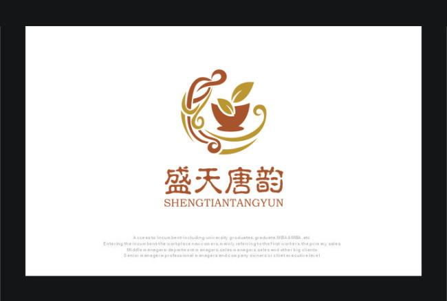 关键词:标志设计 标志标识 标志素材 标志图标 logo LOGO设计 LOGO标志 LOGO矢量 logo矢量素材 餐饮茶艺 典雅 人物logo 茶标志logo 企业标志 说明:餐饮茶艺标志logo 矢量素材