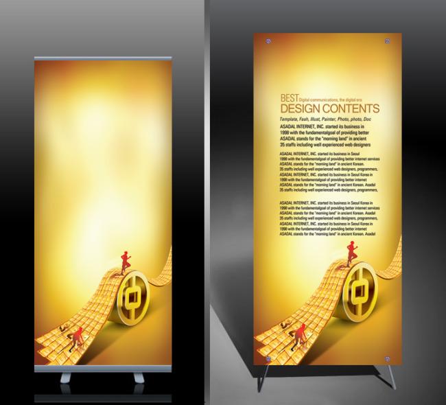 主页 原创专区 展板设计模板|x展架 x展架设计 > 金融理财银行x展架