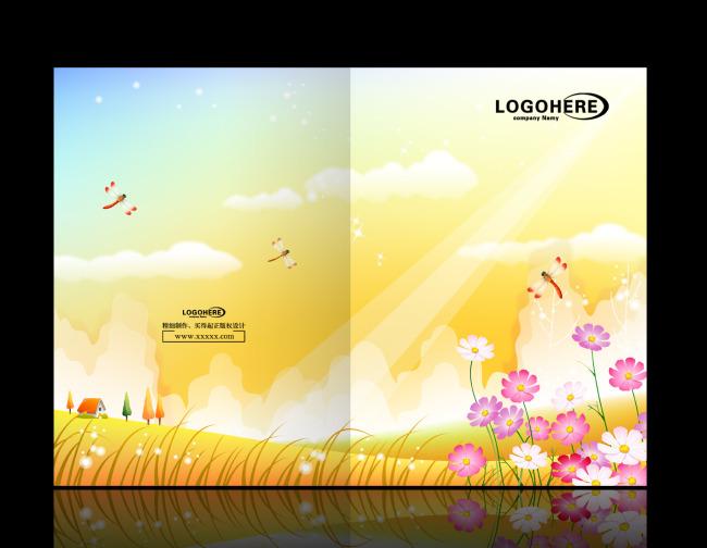 卡通 风景 卡通风景 韩国 插画 学校 教育画册 学校画册 幼儿园画册