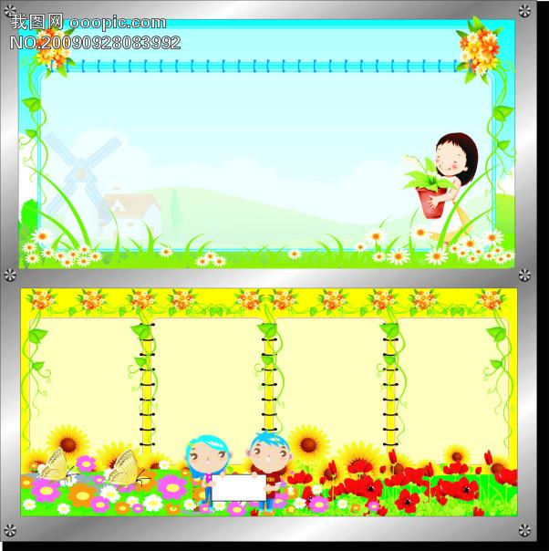 主页 原创专区 全家福|婚纱模板|相册 儿童模板-男宝宝 > 幼儿园模板