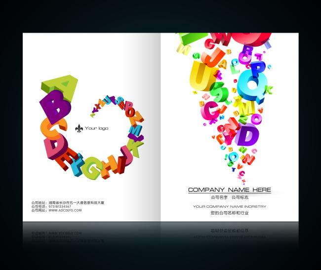 【psd】英文字母画册封面设计psd模板图片