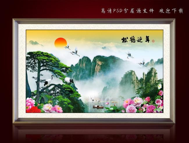 【psd】山水风景画松鹤延年