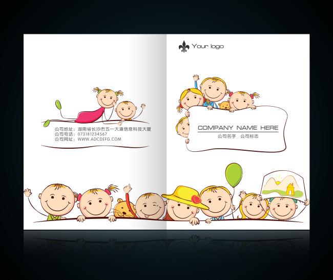 儿童 宣传册 手册 封面 样本 书籍 设计 招生画册 学校画册 幼儿园