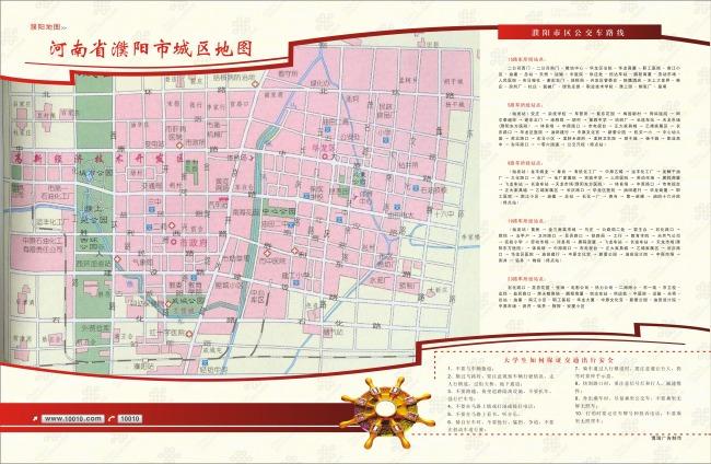 【cdr】濮阳市地图 公交路线