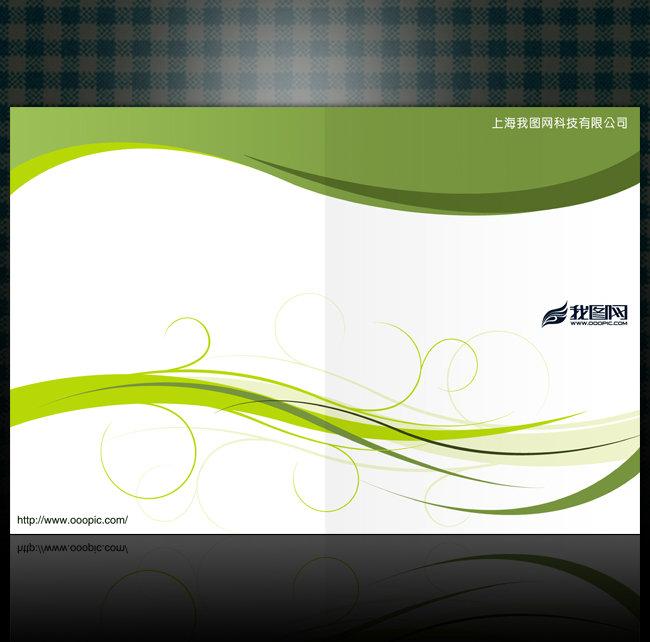 【psd】精美花纹 绿色简洁画册封面样本设计模板