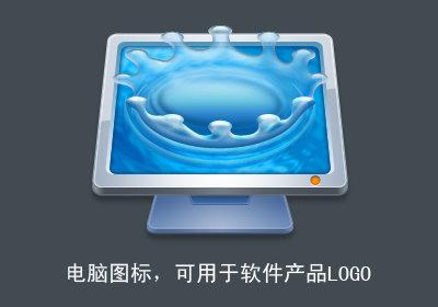 【psd】创意电脑图标,可做软件产品logo