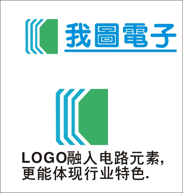 电路板行业logo