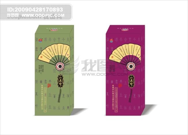 礼品 酒 白酒 红色 包装设计 包装盒 广告设计 矢量图库 汉圣酒手提袋图片
