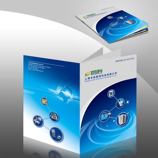 包装 包装设计 设计 650_650图片