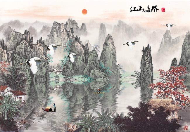 群山 渔船 中国风 传统文化素材图片 室内装饰图片 说明:山水风景国画