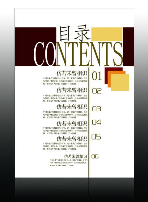 【psd】书刊杂志目录图片