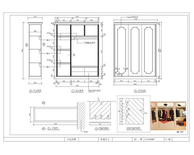 工程圖 室內設計 cad圖紙 cad平面圖 cad施工圖 cad設計圖 衣柜 說明圖片