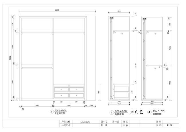 2017缩写设计图图纸英文衣柜图片