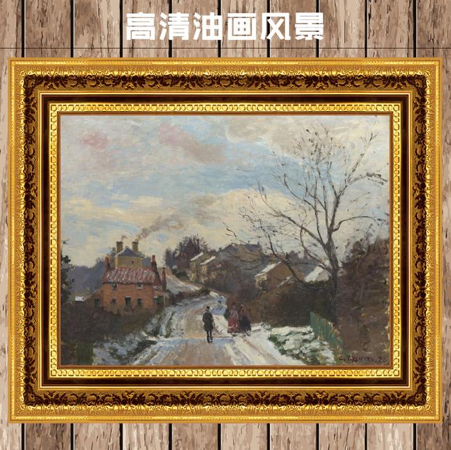 欧美油画 油画图片 高清油画 欧式油画 西方油画 古典油画 风景油画