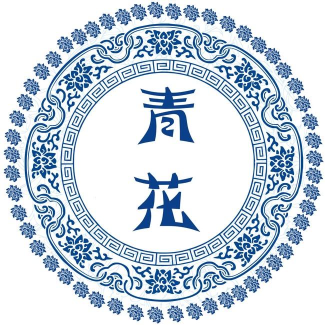 其他模板 > 青花瓷青花  关键词: 青花瓷 瓷器 中国瓷器图案 圆盘子图