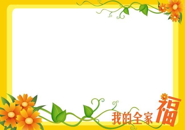 主页 原创专区 全家福|婚纱模板|相册 写真模板 > 照片模板psd下载