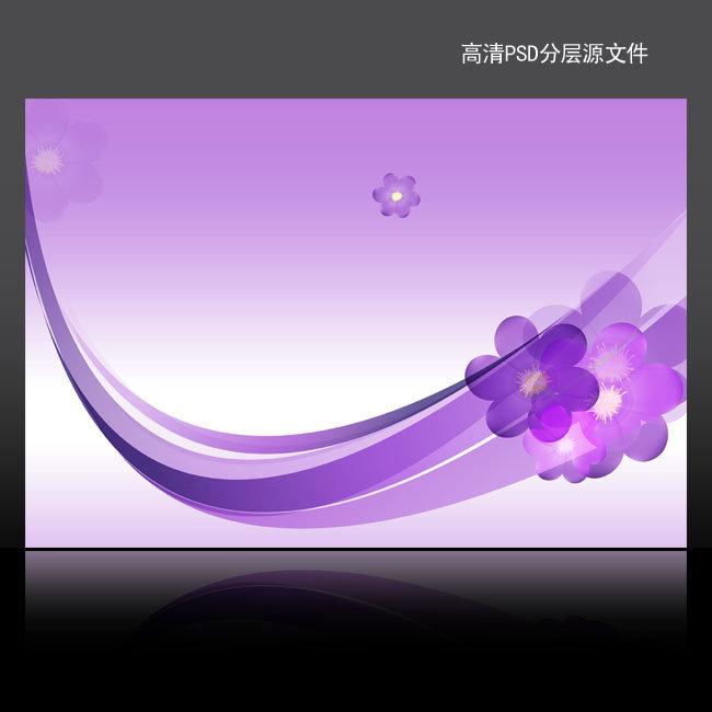 紫色底图矢量图