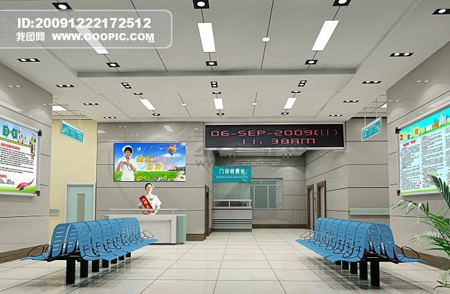 室内模型 > 医院门诊部  关键词: 3d模型 室内空间 门诊部 3d设计模型