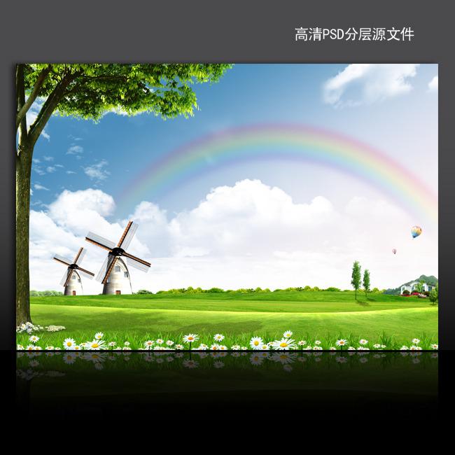 【psd】清新自然风景高清海报背景psd模板下载
