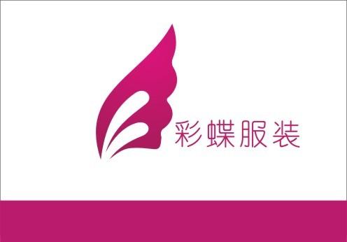 主页 原创专区 标志logo设计(买断版权) 服装纺织logo > 服装标志