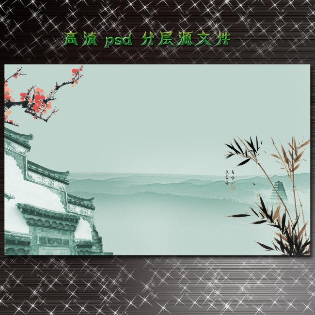 【【精美水墨ui排版】中国风水墨商务幻灯片模板ppt】图片