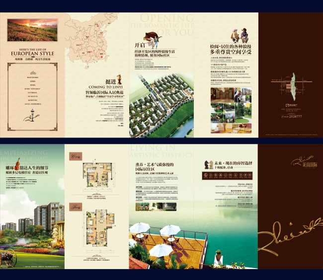 主页 原创专区 海报设计|宣传广告设计 折页设计模板 > 房地产折页