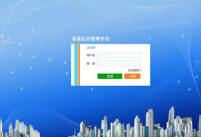登录界面模板下载 用户登录 login界面 后台管理 登录界面 ui设计图片