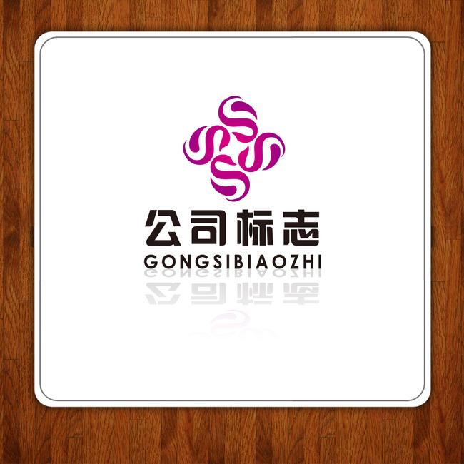 字母S变形logo
