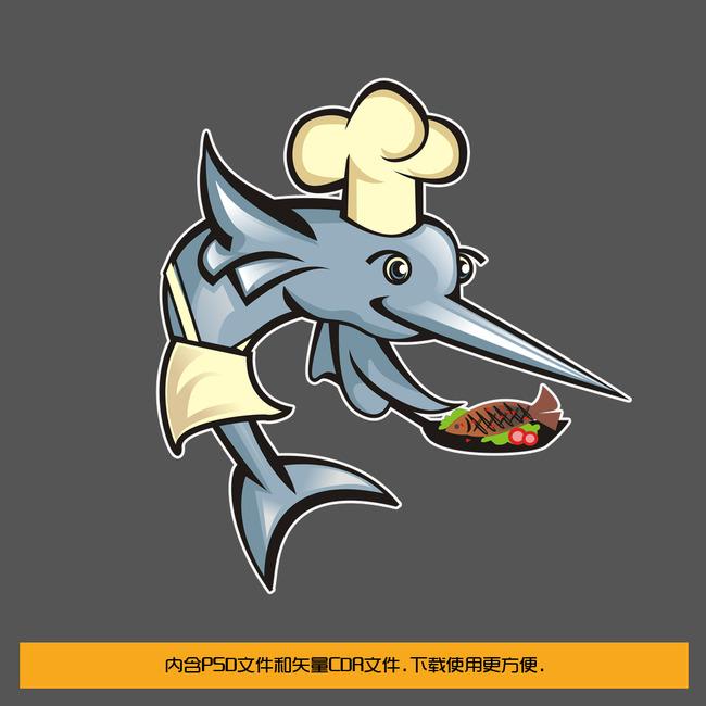 【psd】可爱卡通鱼厨师