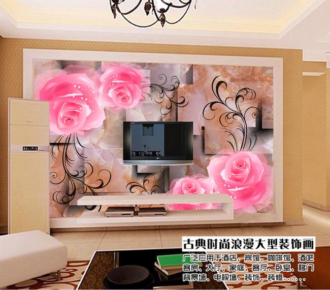 【psd】3d立体瓷砖花纹梦幻花朵背景墙装饰画